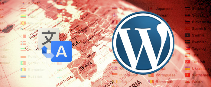 Translate wordpress to any language