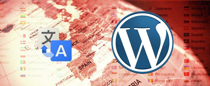 Translate wordpress to any language